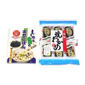 【2コ入り】森田製菓 味付焼わかめ & しじみと山菜のまぜご...