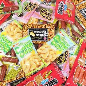 【5種・計190コ】小袋食べきりおつまみ珍味 小分けセット ...