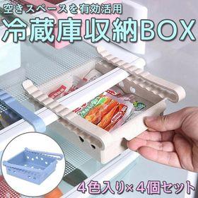 <4個セット>家中で使える便利収納トレイ(ピンク・ホワイト・...