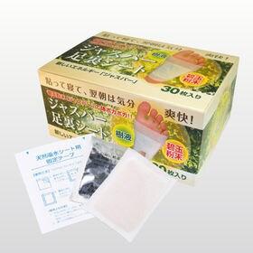 【2箱セット】ジャスパー足裏シート 30包