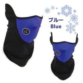 【ブルー3枚】防寒 防風 フェイスマスク 3枚 セット