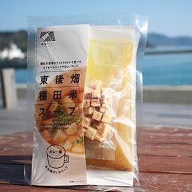 【200g×10袋】棚田米スープ