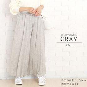 【グレーF】ガウチョパンツ スカンツ スカーチョ ボトムス ...