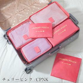 【ピンク/F】トラベルポーチ6点セット