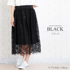 【ブラックF】ミモレ丈総レーススカート 【vlo-5059】