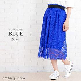 【ブルーF】ミモレ丈総レーススカート 【vlo-5059】