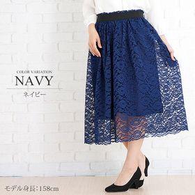 【ネイビーF】ミモレ丈総レーススカート 【vlo-5059】