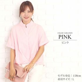 【ピンクL】シンプルサマーブラウス【vl-5208】【S/S...