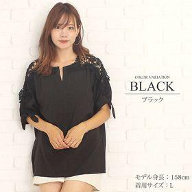 【ブラックL】レースショルダーチュニック【vl-5210】【...