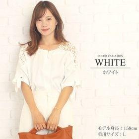 【ホワイトL】レースショルダーチュニック【vl-5210】【...