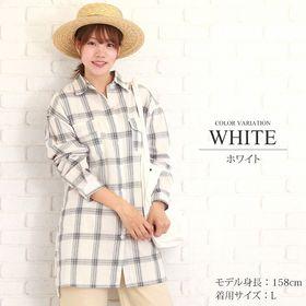 【ホワイトL】チェック長袖ゆったりシャツ 【vl-5115】