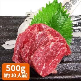 ≪1000円クーポン≫【500g(50g×10袋)10人前】...