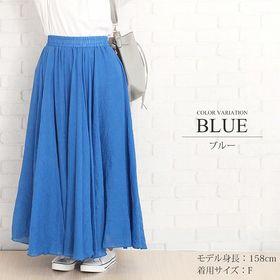 【ブルーF】さらふわマキシスカート【vl-5204】【S/S...
