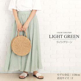 【ライトグリーンF】さらふわマキシスカート【vl-5204】...