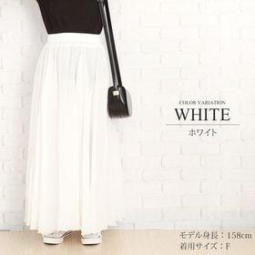 【ホワイトF】さらふわマキシスカート【vl-5204】【S/...