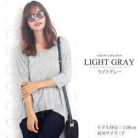 【ライトグレーF】シンプルカットソー【vl-5201】【S/...