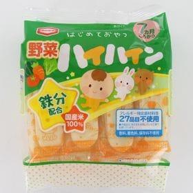 【53g×24個(12×2B)】亀田製菓 野菜ハイハイン