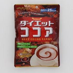 【80G×12個】ダイエットココア