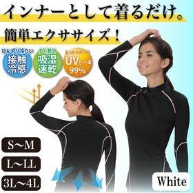 【S-M/ブラック(白ライン)】UVカットフィットネスウェア