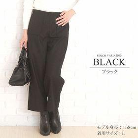 【ブラックM】シンプルワイドパンツ【vl-5054】【W/W...