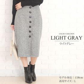 【ライトグレーXL】タイトシルエットツイードスカート【vl-...