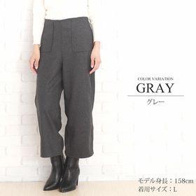 【グレーM】シンプルワイドパンツ【vl-5054】【W/W】
