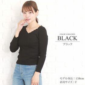 【ブラック】Vネックリブニットトップス