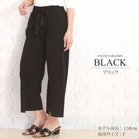 【ブラックF】リボン付きガウチョパンツ【vl-5385】