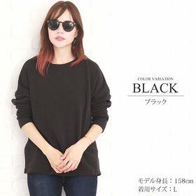 【ブラックXL】裏起毛シンプルスウェット【vl-5106】【...