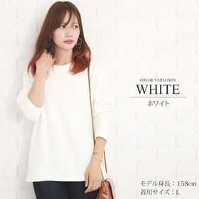 【ホワイトXL】裏起毛シンプルスウェット【vl-5106】【...