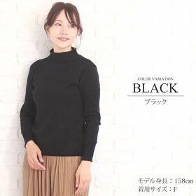 【ブラック】袖リブハイネックニットトップス 【vl-5120...