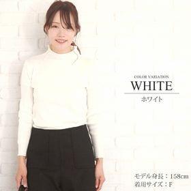【ホワイト】袖リブハイネックニットトップス 【vl-5120...