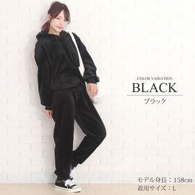 【ブラックM】ベロアセットアップ【vl-5354】