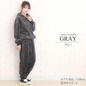 【グレーXL】ベロアセットアップ【vl-5354】