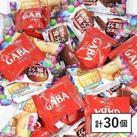≪300円クーポン≫【計30個】バランスオンミニ2種& GA...