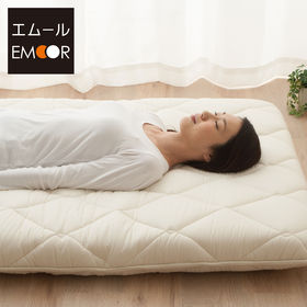 エムール/極厚 防ダニ 敷布団 (※日本製)/シングル