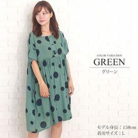 【グリーンM】水玉ポケット付きワンピース【vl-5169】【...