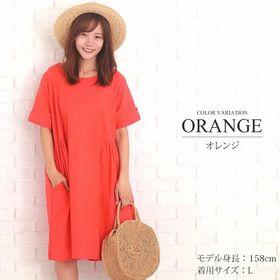 【オレンジM】半袖シンプルワンピース【vl-5166】【S/...