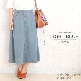 【ライトブルーM】デニムロングスカート【vl-5238】