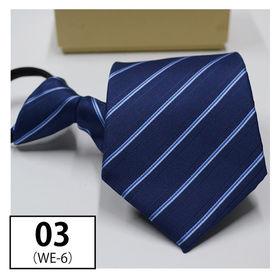 【03】ワンタッチ式ネクタイ 選べる12カラー ネクタイ ビ...
