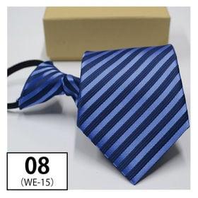 【08】ワンタッチ式ネクタイ 選べる12カラー ネクタイ ビ...