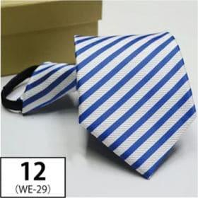 【12】ワンタッチ式ネクタイ 選べる12カラー ネクタイ ビ...