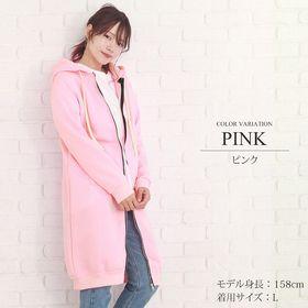 【ピンクM】薄手ロングパーカー【vl-5292】【A/W】