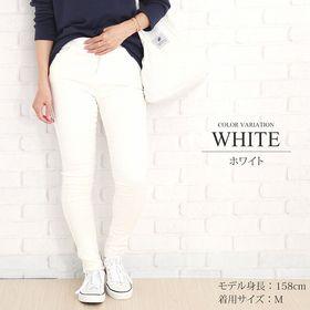 【ホワイトL】裏起毛あったかパンツ【vl-5286】
