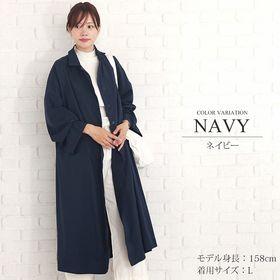 【ネイビーM】シンプルロングシャツ【vl-5303】