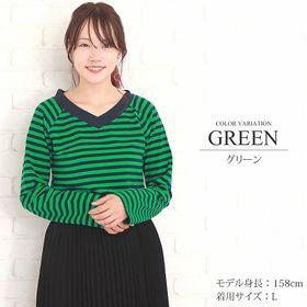 【グリーンXL】ボーダーカットソー【vl-5301】