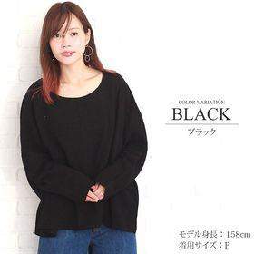 【ブラックF】ゆったり長袖カットソー 【vl-5295】