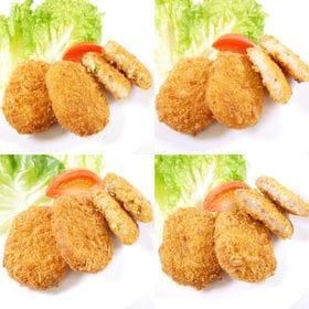 札幌コロッケ 4種類!60g×10個 合計40個(牛肉、野菜...