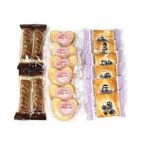 【3種・計16コ】三立製菓 3種のパイセット