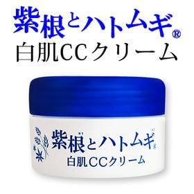 紫根とハトムギ 白肌CCクリーム 100g
